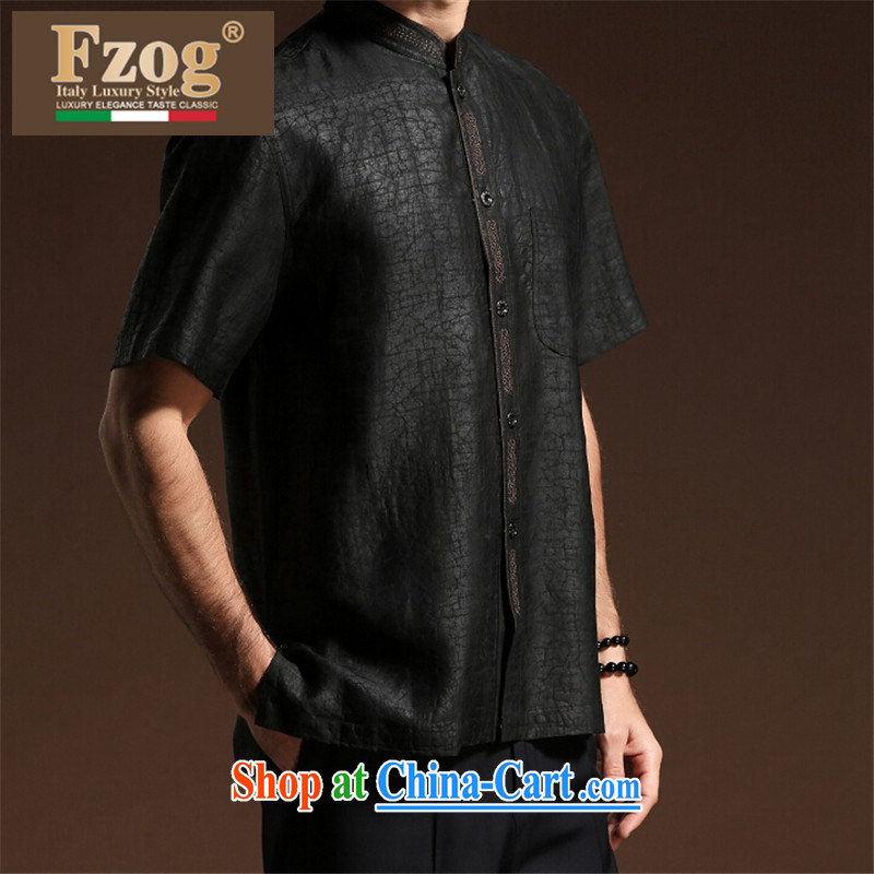 FZOG New China wind a solid color men's casual simplicity and middle-aged men's short-sleeved loose Tang with breathable black XXXXL