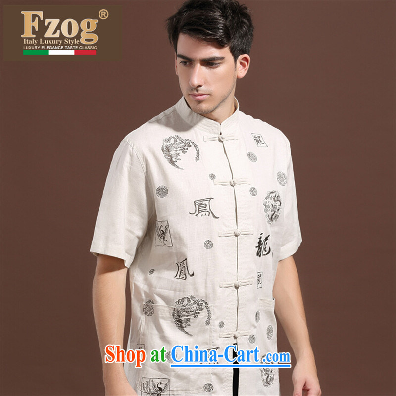 FZOG embroidered animal casual simplicity and generous Young Men's short-sleeved Tang with comfortable white XXL