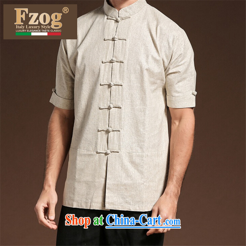 FZOG Solid Color new summer leisure men's ribbed, coin decorated middle-aged short-sleeved Tang with breathable beige XXXXL