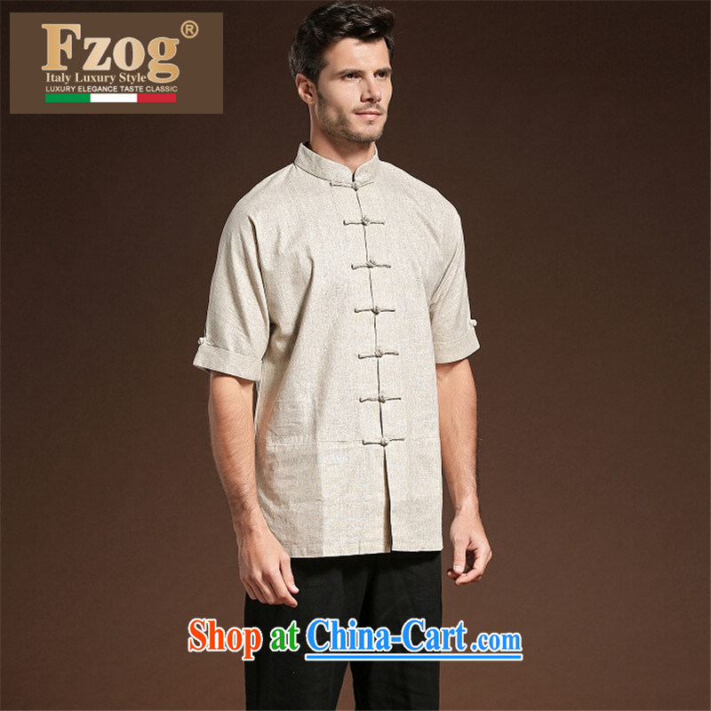 FZOG Solid Color new summer leisure men's ribbed, coin decorated middle-aged short-sleeved Tang with breathable beige XXXXL, FZOG, shopping on the Internet