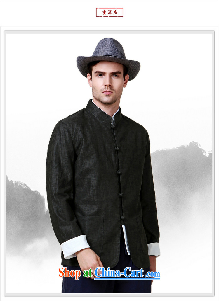 cool ocean 2015 autumn and the New Man Tang jackets China wind up for Chinese jacket is withholding red 190 pictures, price, brand platters! Elections are good character, the national distribution, so why buy now enjoy more preferential! Health