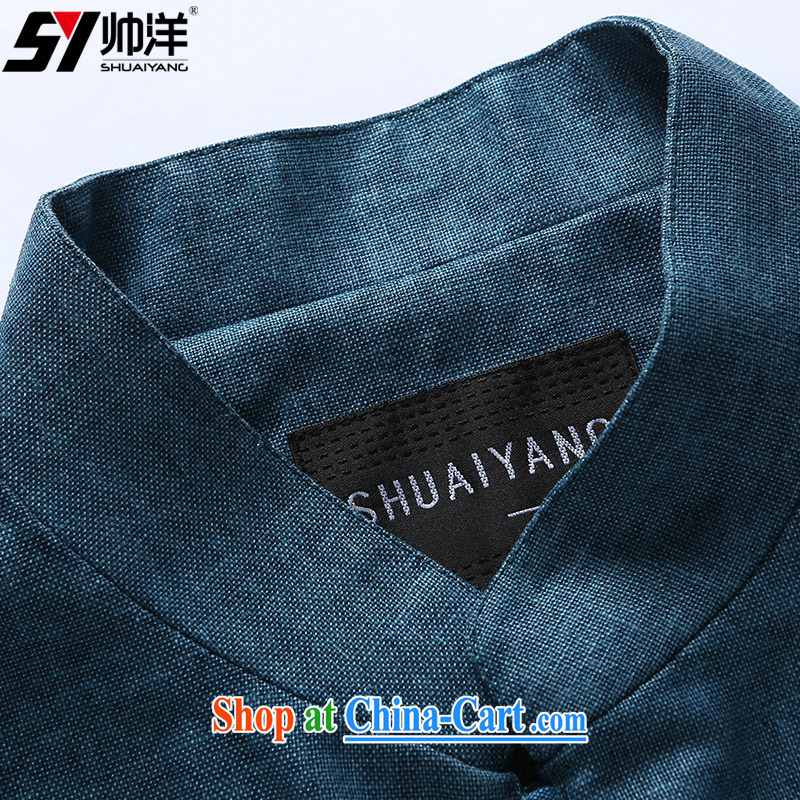 cool ocean 2015 autumn and the New Man Tang jackets China wind up for Chinese jacket is withholding red 190, cool ocean (SHUAIYANG), shopping on the Internet