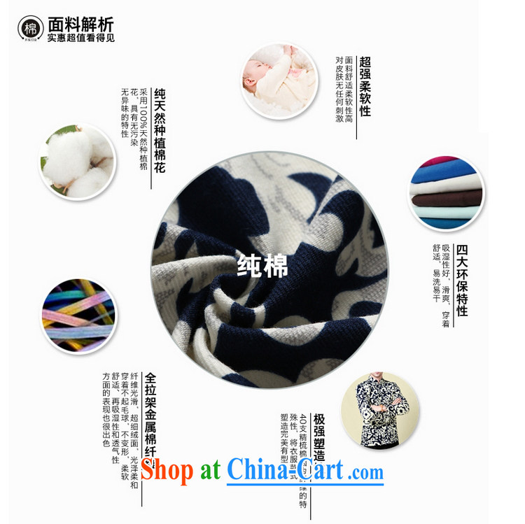 cool ocean 2015 New Men Tang jackets China wind Xiangyun stamp duty, for Chinese Chinese men and long-sleeved white 185 pictures, price, brand platters! Elections are good character, the national distribution, so why buy now enjoy more preferential! Health