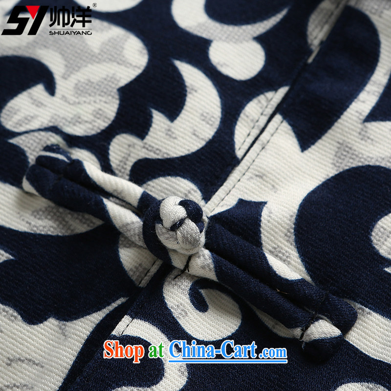 cool ocean 2015 New Men's Tang jackets China wind Xiangyun stamp duty, for Chinese Chinese men and long-sleeved white 185, cool ocean (SHUAIYANG), shopping on the Internet