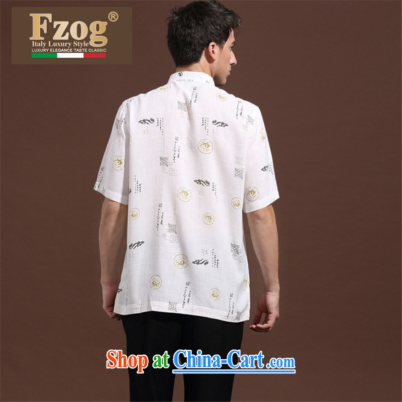 FZOG summer men's new Pure color washable ribbed, middle-aged men's short-sleeved Chinese leisure breathable white XXXL, FZOG, shopping on the Internet