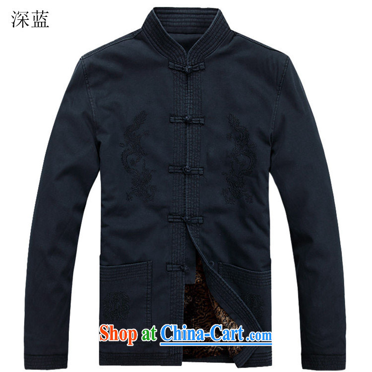 The chestnut mouse new winter clothing thick men Tang with quilted coat jacket, older, for men and cotton suit Chinese father with national costumes dark gray XXXL/190 pictures, price, brand platters! Elections are good character, the national distribution, so why buy now enjoy more preferential! Health