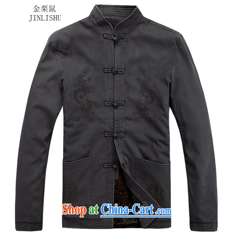 The chestnut mouse new winter clothing thick men Tang with quilted coat jacket middle-aged and older, for men's cotton suit Chinese father with national costumes dark gray XXXL/190