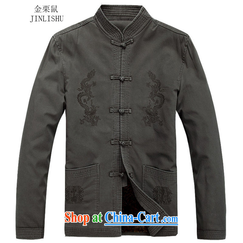 The chestnut mouse new winter clothing thick men Tang with quilted coat jacket older, for men and cotton clothing Chinese father with national costumes dark gray XXXL/190, the chestnut mouse (JINLISHU), online shopping