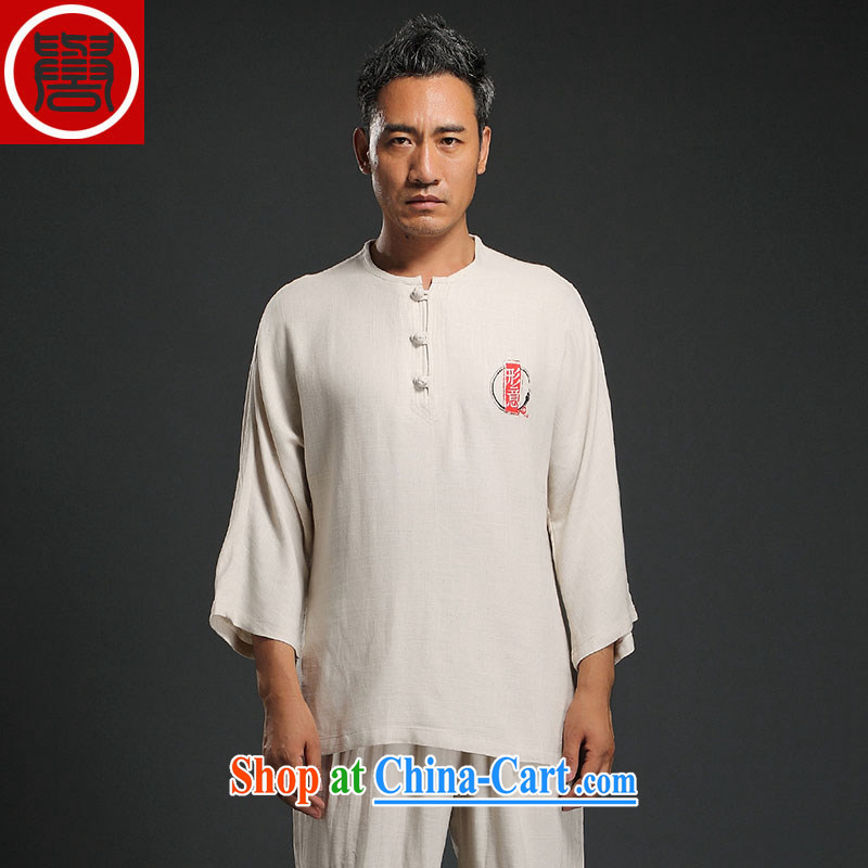 Internationally renowned linen men's Chinese Kit kung fu T-shirt hand-tie Chinese ethnic Han-loose Tai Chi uniforms male M yellow 3 XL_185