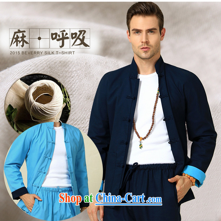 cool ocean 2015 autumn and the new double-cuff men's Chinese long-sleeved T-shirt Chinese wind jacket men Chinese men's jacket, blue T-shirt 185 pictures, price, brand platters! Elections are good character, the national distribution, so why buy now enjoy more preferential! Health