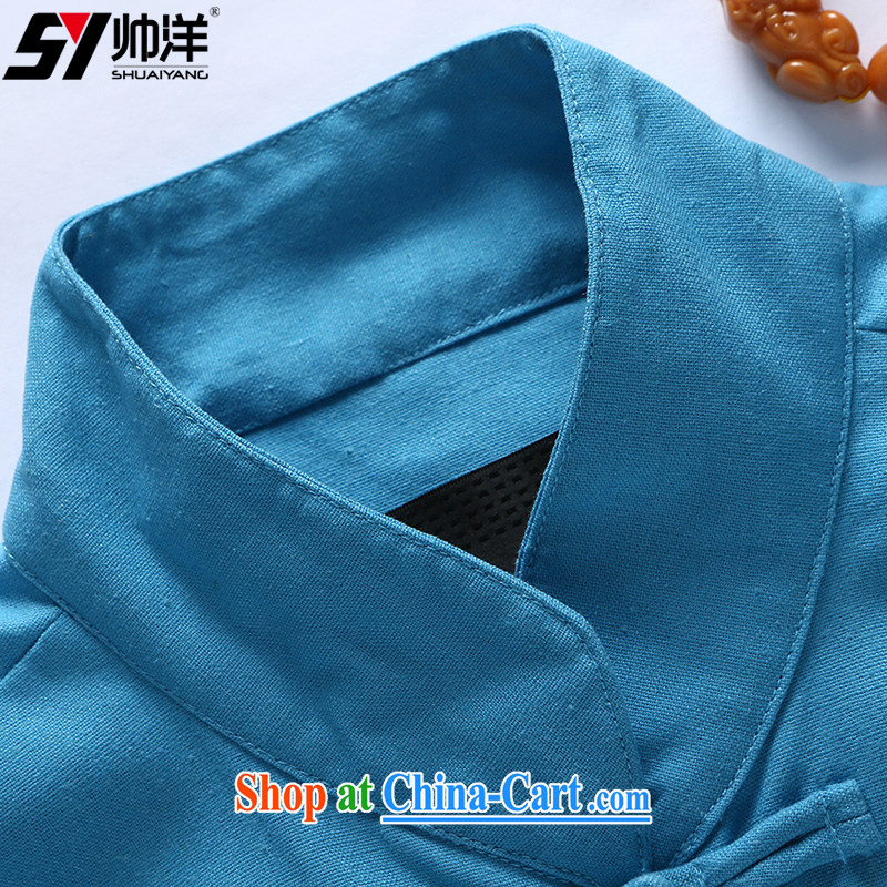 cool ocean autumn 2015 the new double-cuff men's Chinese long-sleeved T-shirt Chinese wind jacket men Chinese men's jacket, blue T-shirt 185, Ocean (SHUAIYANG), shopping on the Internet