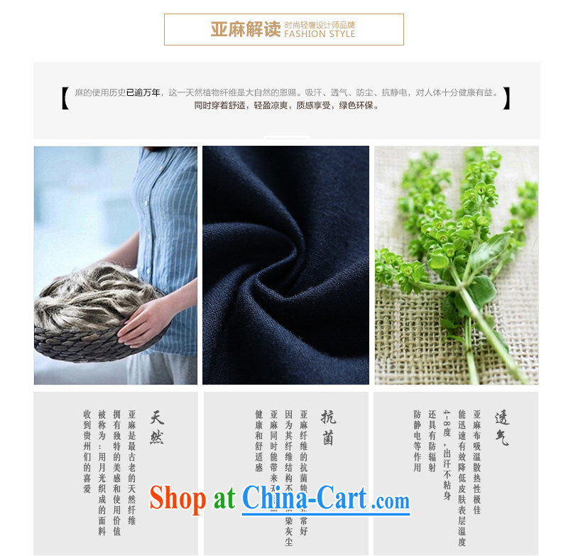 cool ocean autumn 2015 the new Chinese wind men's short pants Chinese trousers cotton the liberal male trousers Navy single pants 185 pictures, price, brand platters! Elections are good character, the national distribution, so why buy now enjoy more preferential! Health