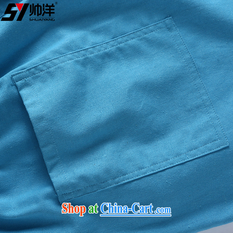 cool ocean autumn 2015 the new Chinese wind men's short pants Chinese trousers cotton the liberal male trousers Navy single pants 185, cool ocean (SHUAIYANG), online shopping