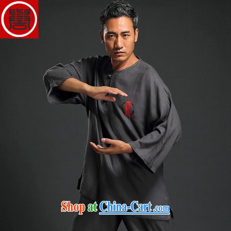 Internationally renowned flax men Chinese Kit kung fu T-shirt hand-tie Chinese ethnic Han-loose Tai Chi uniforms male-to fist kung fu uniform dark gray 2 XL