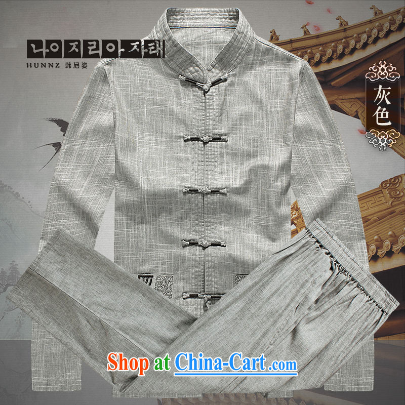 Name HANNIZI, Autumn 2015 new products with short and long-sleeved Kit older people in clothes with classical Chinese wind father loaded light gray 195