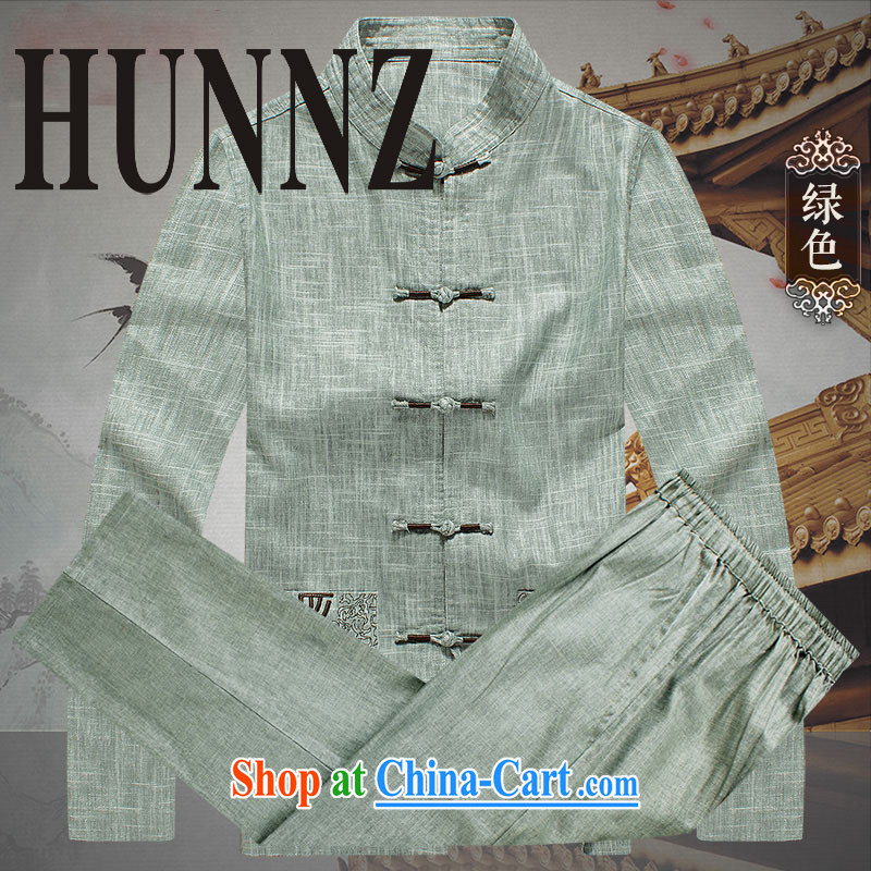 Name HUNNZ, Autumn 2015 new products with short and long-sleeved Kit older people in clothes with classical Chinese wind father with green 195