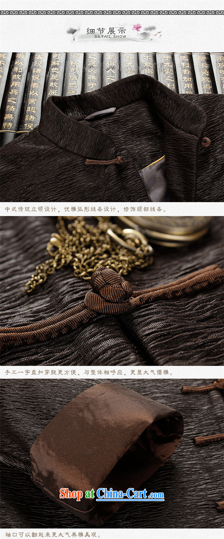Products HUNNZ Spring and Autumn 2015, the older Chinese men and Kit China wind jacket men's thin clothes thread the black 190 pictures, price, brand platters! Elections are good character, the national distribution, so why buy now enjoy more preferential! Health