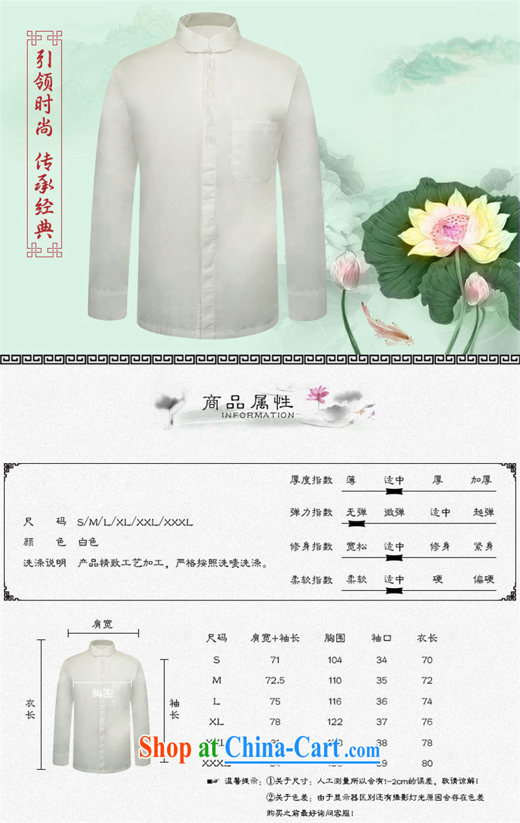 name brands HANNIZI New Classic China wind up for the charge-back men Tang with long-sleeved white thin cotton shirts the T-shirt white 190 pictures, price, brand platters! Elections are good character, the national distribution, so why buy now enjoy more preferential! Health