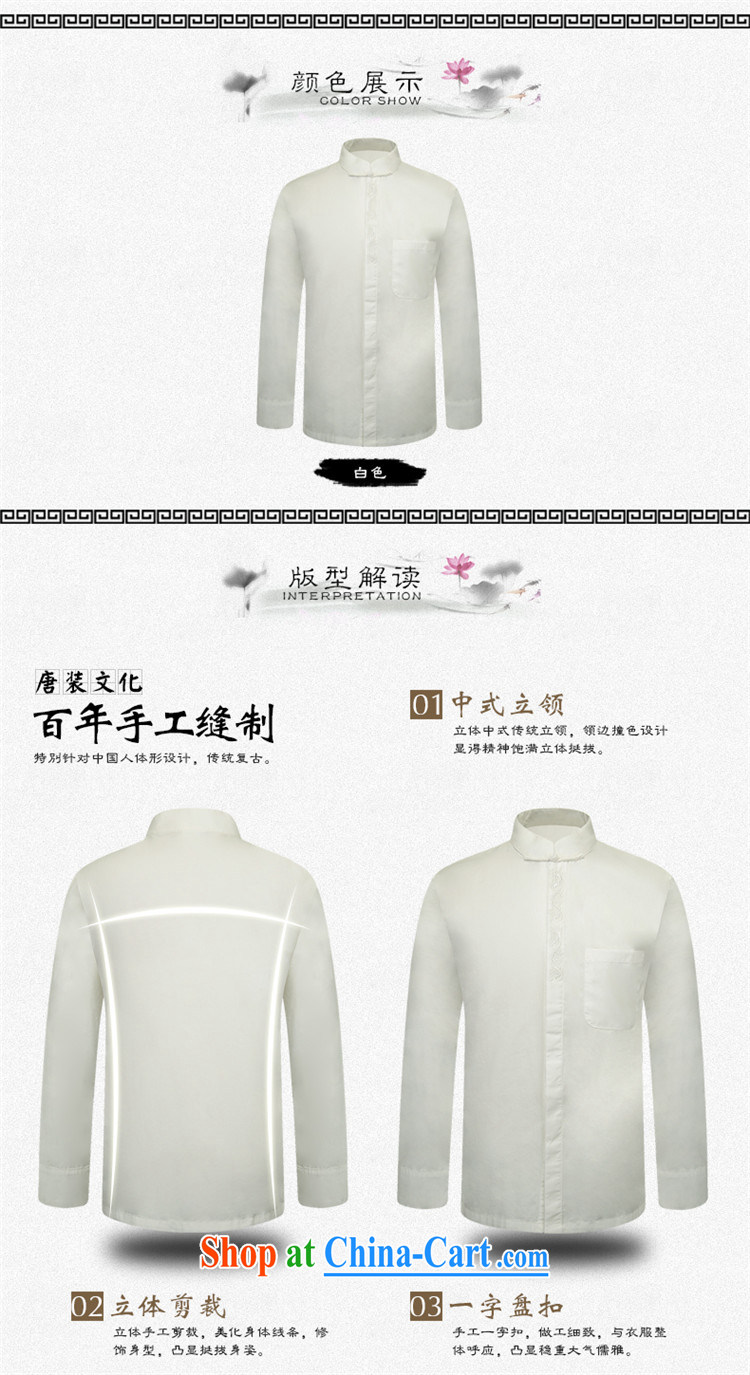 name brands HUNNZ New Classic China wind up for the charge-back men Tang with long-sleeved white thin cotton shirts the T-shirt white 190 pictures, price, brand platters! Elections are good character, the national distribution, so why buy now enjoy more preferential! Health