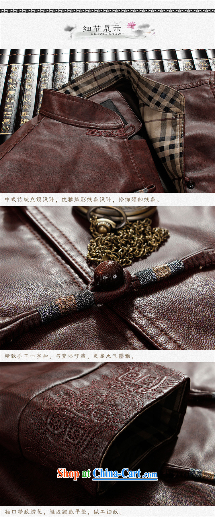 Products HANNIZI 2015, classic Chinese men and long-sleeved quality leather jacket, old men jacket retro Chinese men and khaki-colored 190 pictures, price, brand platters! Elections are good character, the national distribution, so why buy now enjoy more preferential! Health