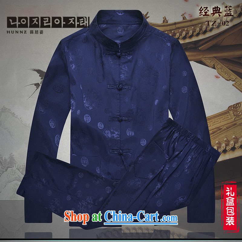 Products HANNIZI 2015 new middle-aged and older persons male Chinese package long-sleeved father is Chinese and elegant and classy Male Blue 190