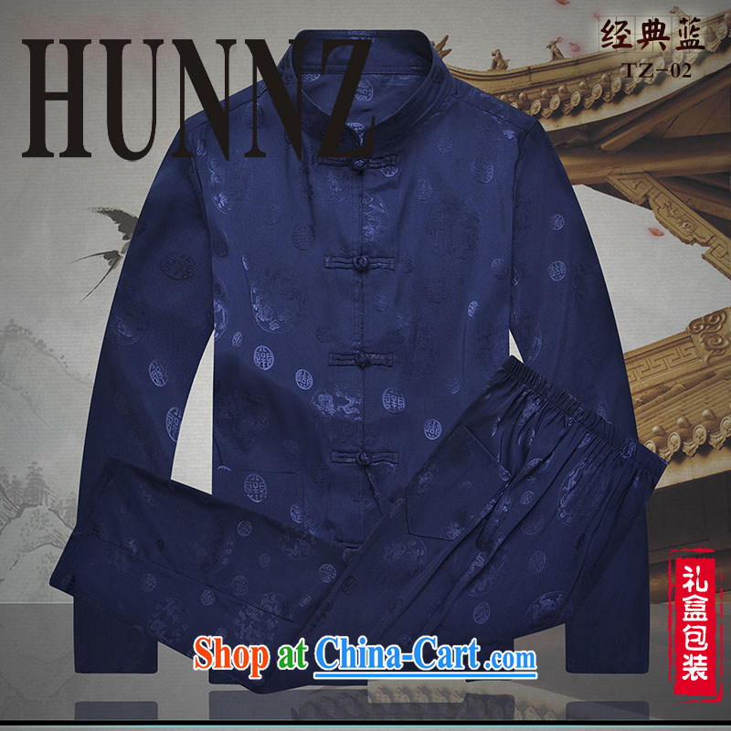 Products HUNNZ 2015 new middle-aged and older persons male Chinese package long-sleeved father is Chinese and elegant and classy Male Blue 190