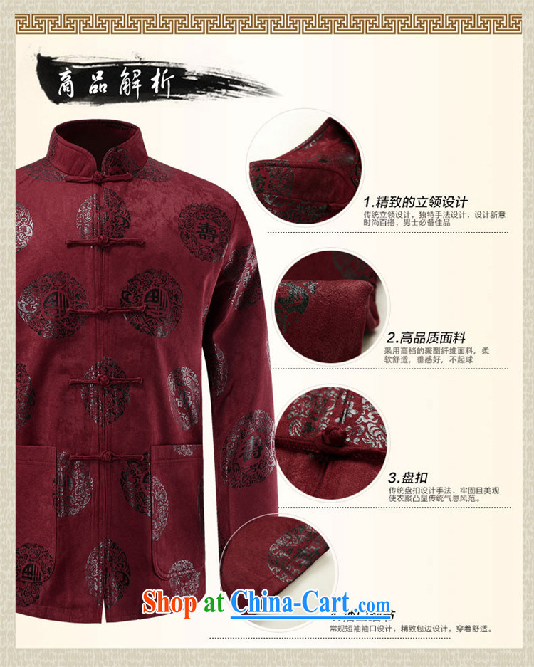 Products HANNIZI 2015 New Men's father Chinese male, T-shirt, older persons life ceremony clothing men's jackets red 190 pictures, price, brand platters! Elections are good character, the national distribution, so why buy now enjoy more preferential! Health