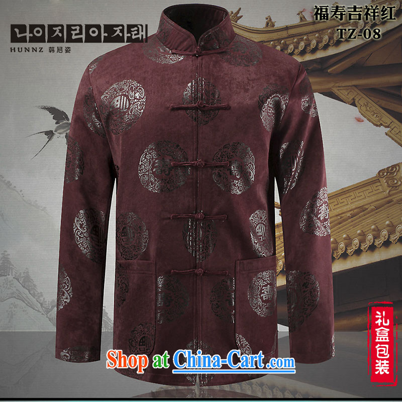 Products HANNIZI 2015 New Men's father Tang replacing men T-shirt, older persons life ceremony clothing men's jackets red 190, Korea, (hannizi), shopping on the Internet
