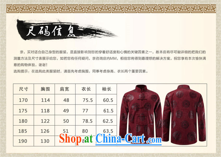 Products HUNNZ 2015 New Men's father Chinese male, T-shirt, older persons life ceremony clothing men's jackets red 190 pictures, price, brand platters! Elections are good character, the national distribution, so why buy now enjoy more preferential! Health