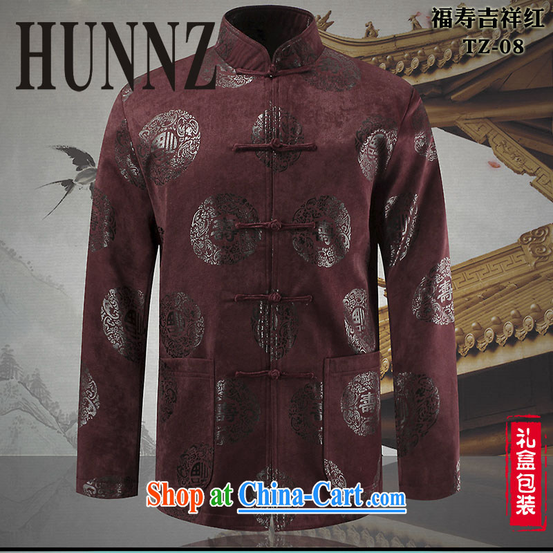 Products HUNNZ 2015 New Men's father Chinese men T-shirt, older persons life ceremony clothing men's jackets red 190, HUNNZ, shopping on the Internet