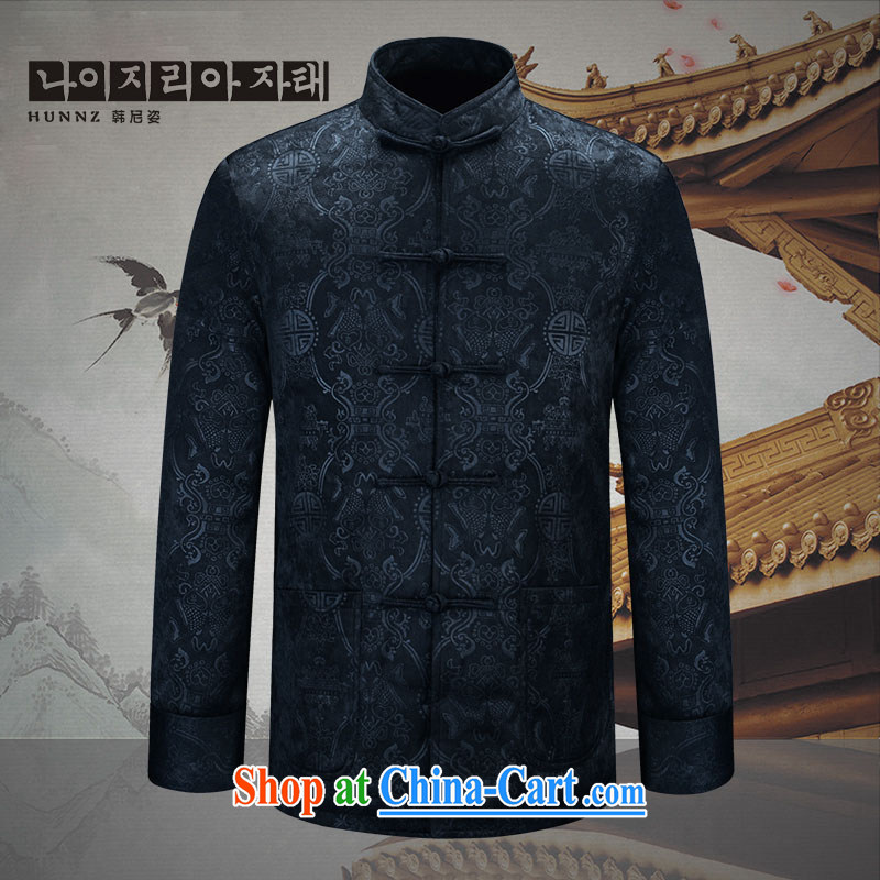 Products HANNIZI 2015 New China wind classic men's older persons in men's Chinese men's jacket smock dark blue 190