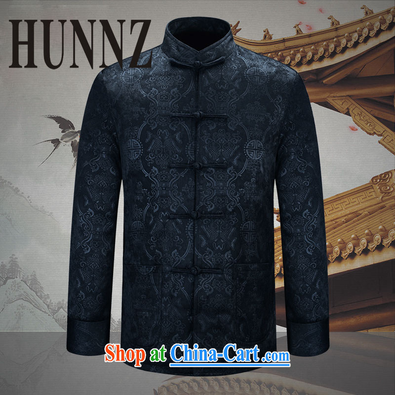 Products HUNNZ 2015 New China wind classic men's older persons in men's Chinese men's jacket smock dark blue 190