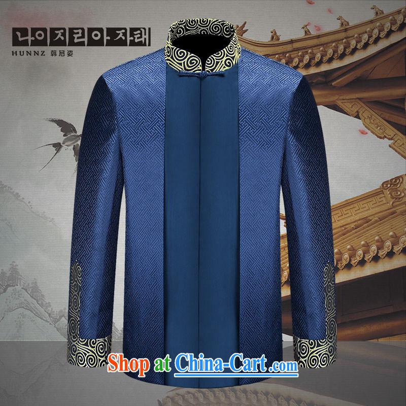 Products HANNIZI 2015 China wind classic men's Chinese Chinese dress, served in upgrading older smock Male Blue 190, Korea, (hannizi), online shopping