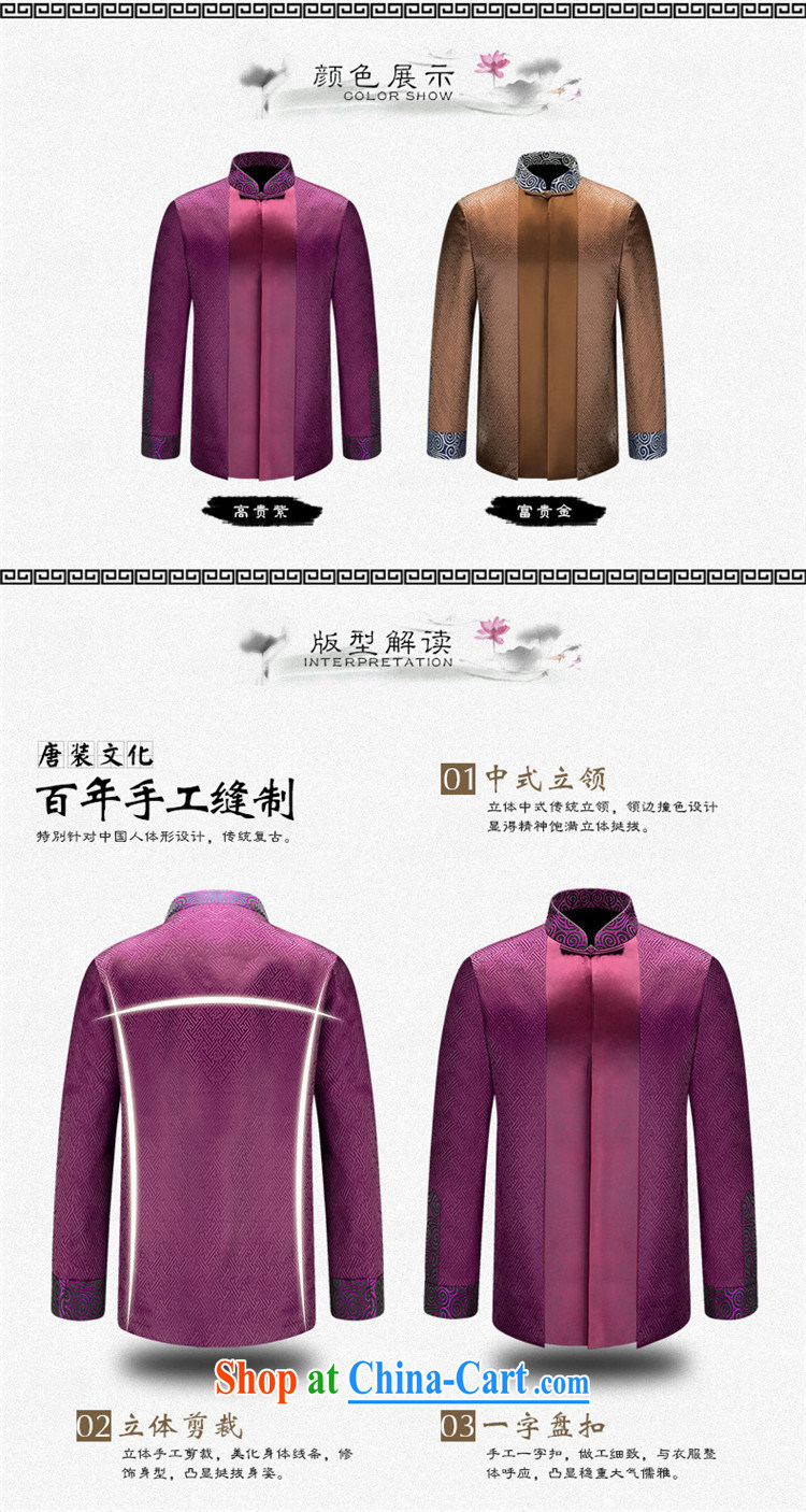 Products HUNNZ 2015 China wind classic men's Chinese Chinese dress, served in upgrading older smock Male Blue 190 pictures, price, brand platters! Elections are good character, the national distribution, so why buy now enjoy more preferential! Health