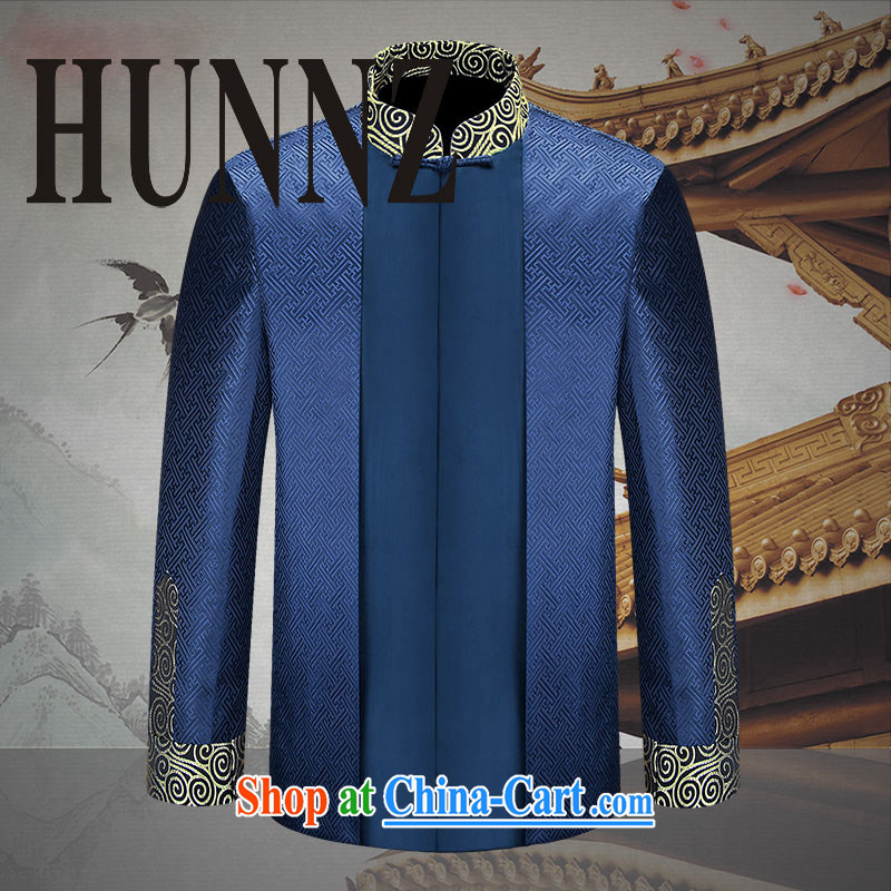 Products HUNNZ 2015 China wind classic men's Chinese Chinese dress, served in upgrading older smock Male Blue 190