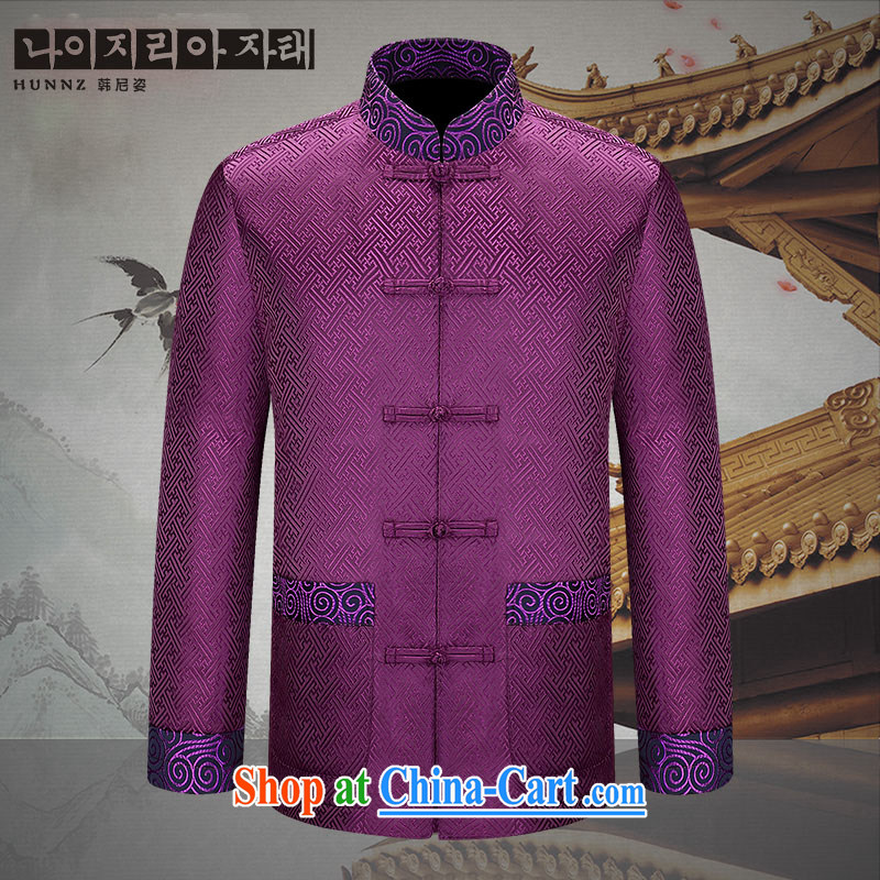 Products HANNIZI new middle-aged and older men Chinese long-sleeved Chinese wind male APEC conference T-shirt Chinese ceremony clothing purple 190
