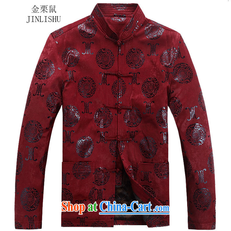 The chestnut mouse fall/winter thick Tang with his father and the older men and Tang replacing old life clothing Uhlans on XXXL/190