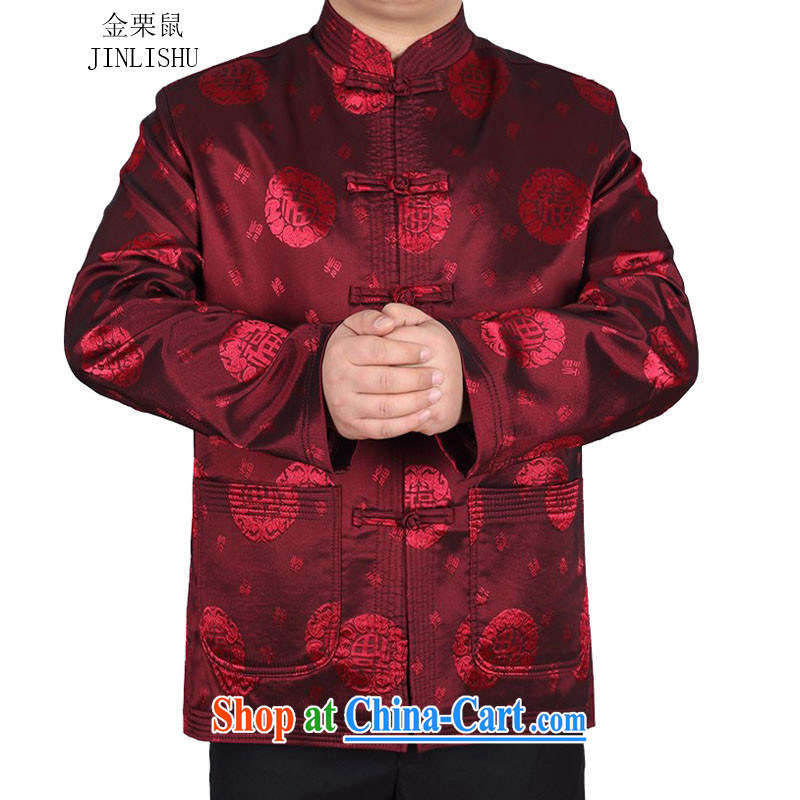 The chestnut Mouse middle-aged and older persons fall_winter thick Chinese Chinese quilted coat jacket New Products men's father replace Tang red XXXL_190
