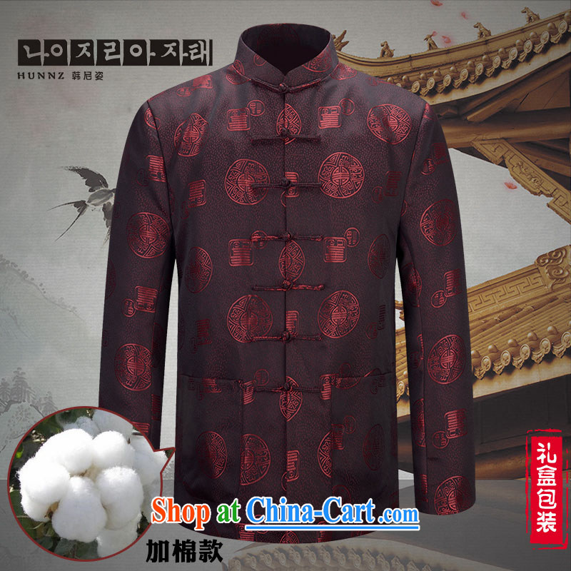 Name HANNIZI, new, older persons in Chinese men's long-sleeved Life field Chinese Dress Chinese wind couples jacket China Red 190 to the cotton
