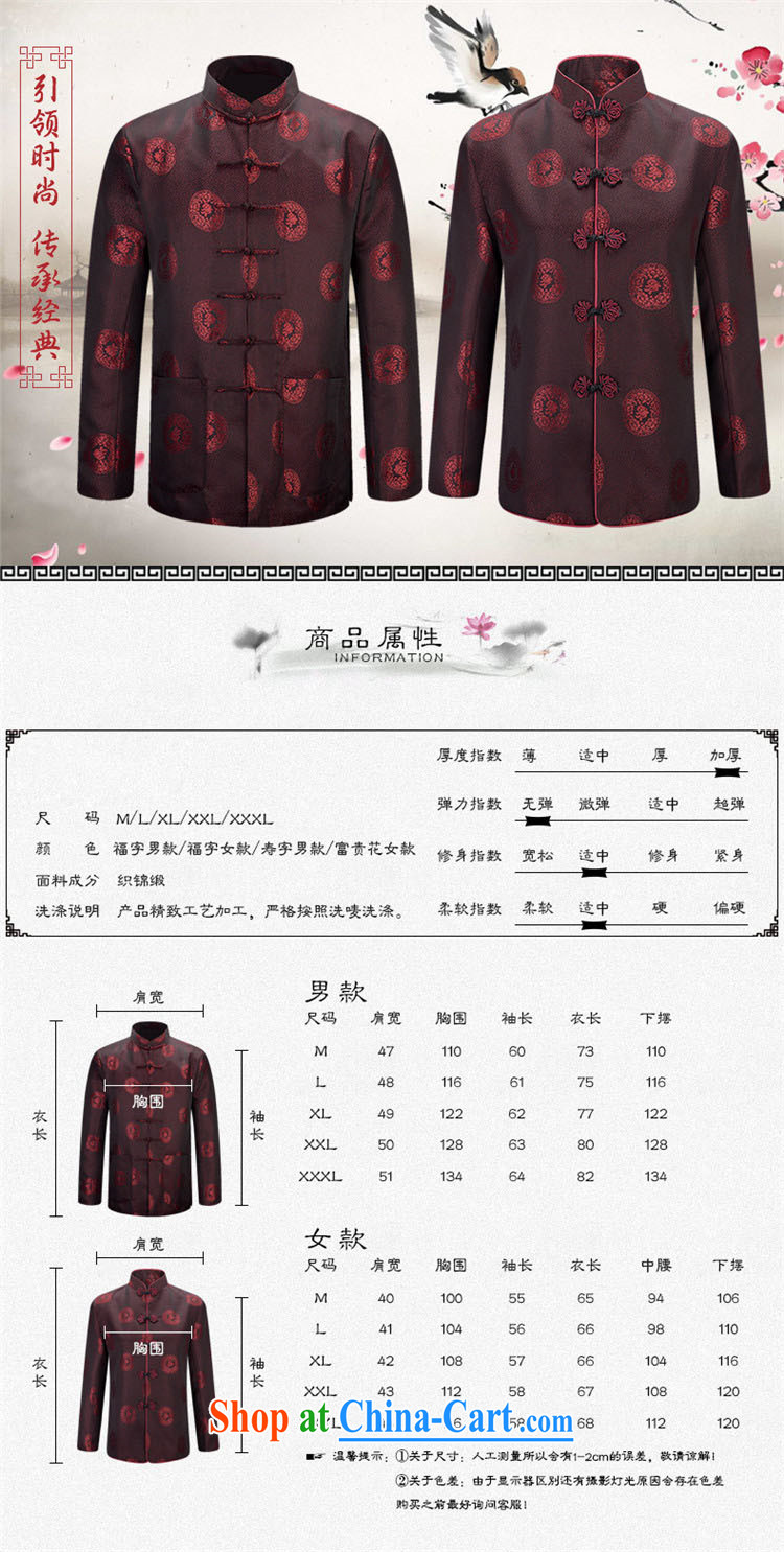 Products HUNNZ new older persons in Chinese men's long-sleeved Life field Chinese Dress Chinese wind couples jacket dark red 190 to the cotton pictures, price, brand platters! Elections are good character, the national distribution, so why buy now enjoy more preferential! Health