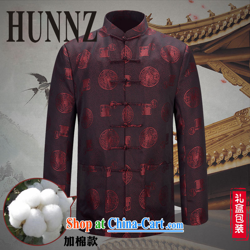 Products HUNNZ new older persons in Chinese men's long-sleeved Life field Chinese Dress Chinese wind couples jacket dark red 190 to the cotton, HUNNZ, shopping on the Internet