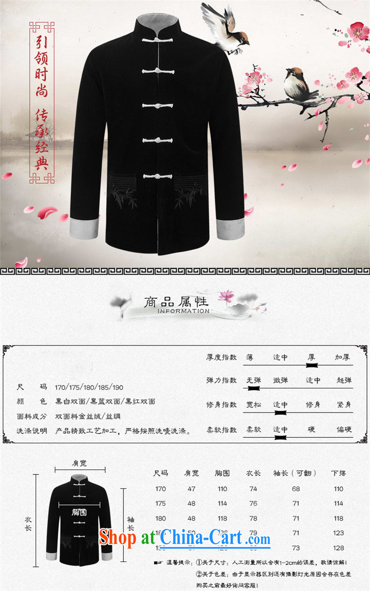 name brands HUNNZ new corduroy older persons in casual Chinese classical Chinese wind long-sleeved men's two-sided wearing jacket and black and red double-sided 190 pictures, price, brand platters! Elections are good character, the national distribution, so why buy now enjoy more preferential! Health