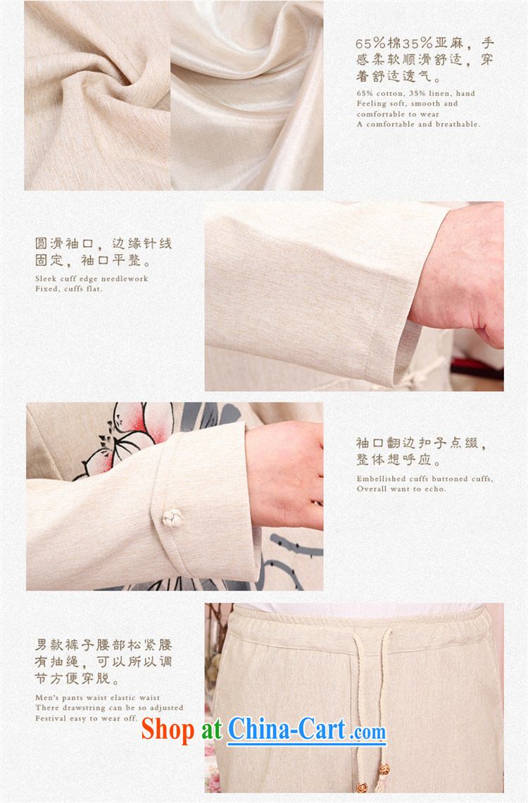 Products HANNIZI natural linen china wind men Tang with cotton in the older persons couples with classic long-sleeved smock light purple 190 pictures, price, brand platters! Elections are good character, the national distribution, so why buy now enjoy more preferential! Health