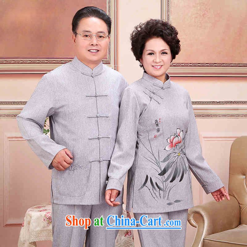 Products HANNIZI natural linen china wind men Tang mounted units in the older persons couples with classic long-sleeved smock light purple 190