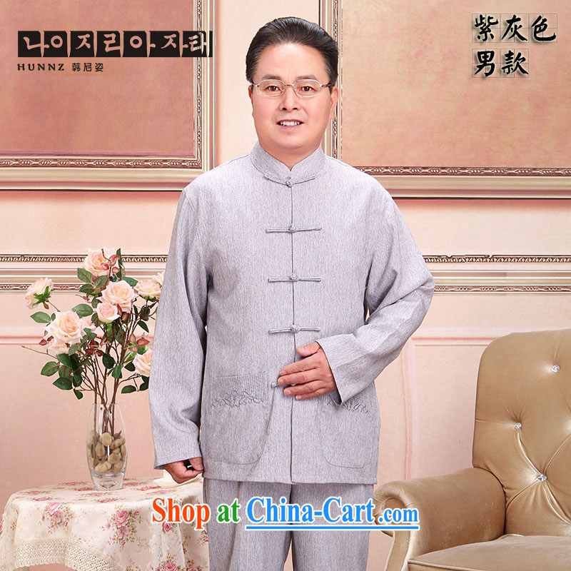 Products HANNIZI natural linen china wind men's Tang with cotton in the older persons couples with classic long-sleeved smock light purple 190, Korea, (hannizi), and, on-line shopping