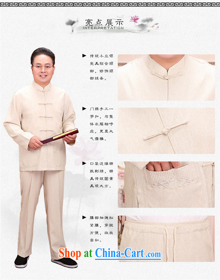 Products HUNNZ natural linen china wind men Tang with cotton in the older persons couples with classic long-sleeved smock light purple 190 pictures, price, brand platters! Elections are good character, the national distribution, so why buy now enjoy more preferential! Health