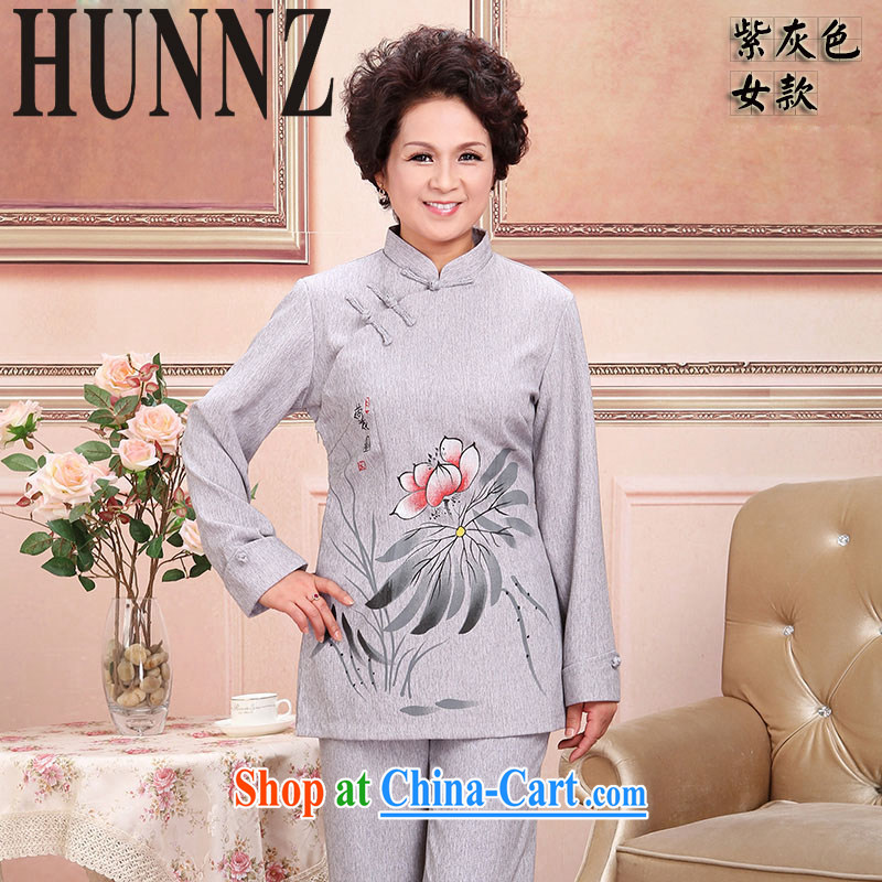 Products HUNNZ natural linen china wind men Tang with cotton in the older persons couples with classic long-sleeved smock light purple 190, HUNNZ, shopping on the Internet