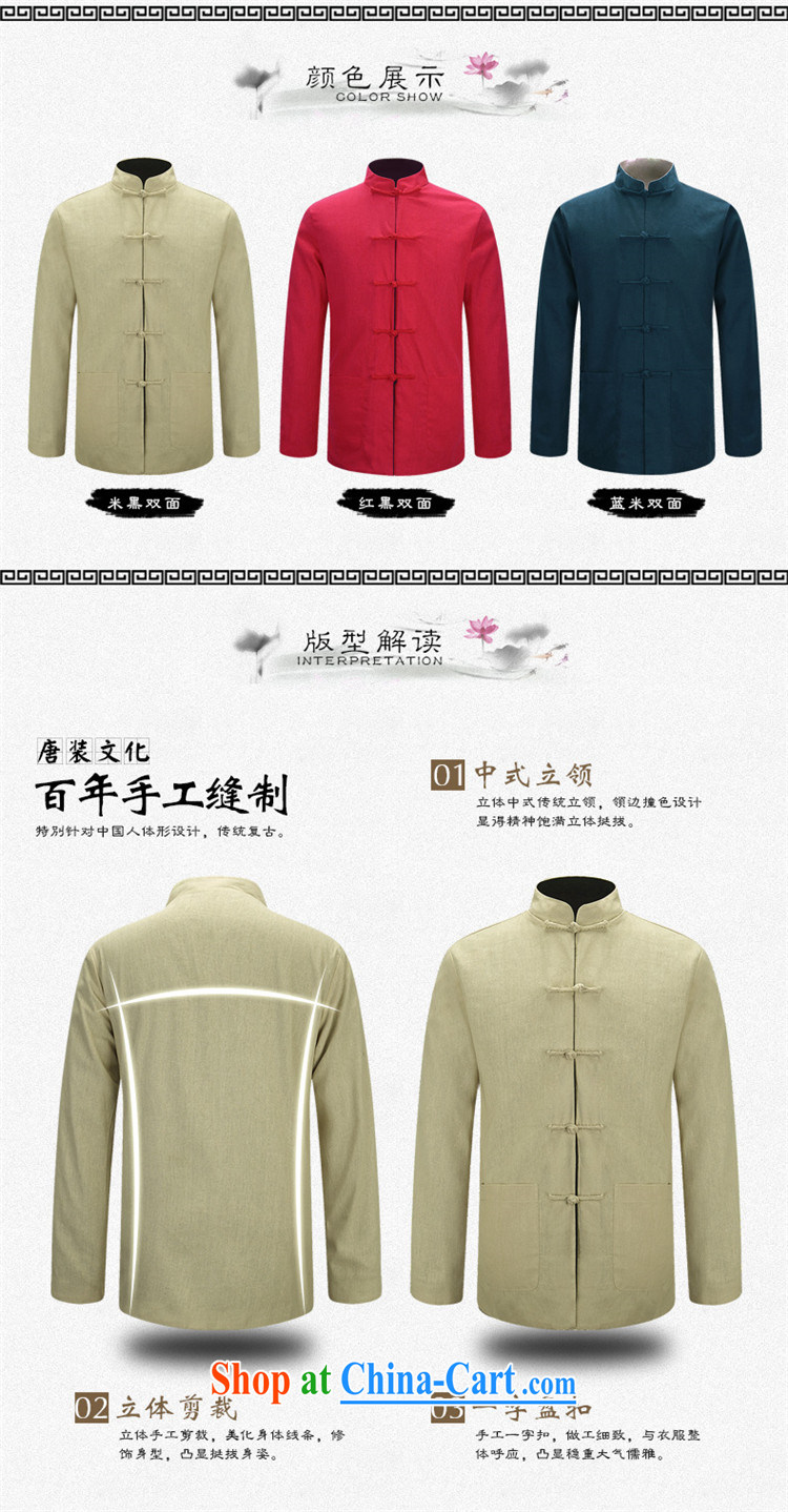 Products HANNIZI classical Chinese style men Chinese men's long-sleeved linen cotton shirt Chinese Two-sided wearing jacket and black-and-white double-sided 190 pictures, price, brand platters! Elections are good character, the national distribution, so why buy now enjoy more preferential! Health