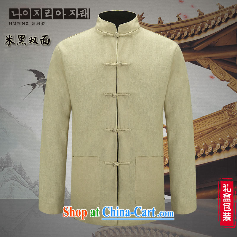 Products HANNIZI classical Chinese style men Chinese men's long-sleeved linen cotton shirt Chinese Two-sided wearing jacket and black-and-white double-sided 190