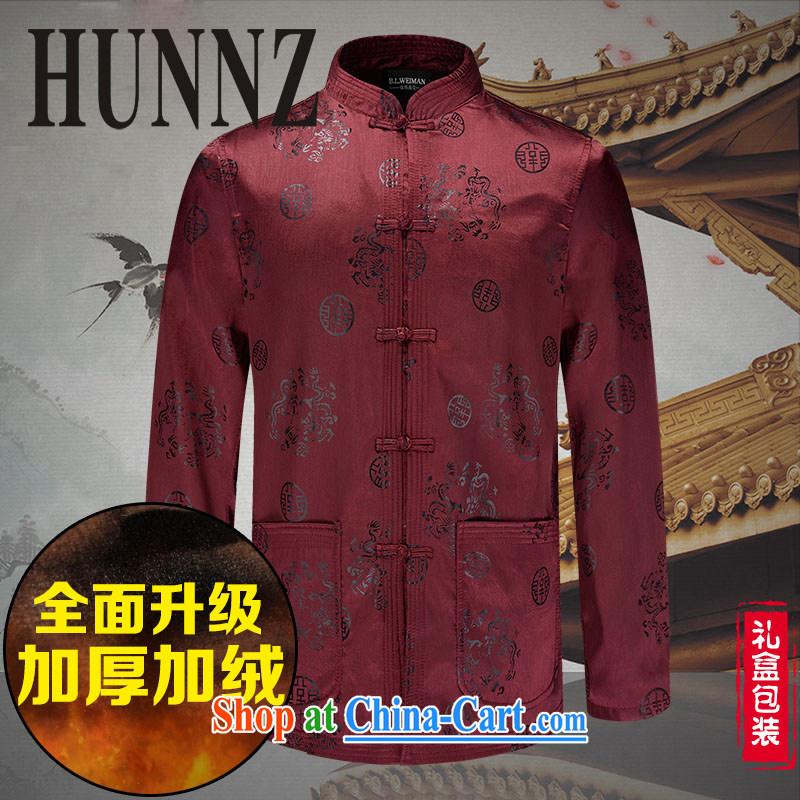 Name HUNNZ, new China wind men's Chinese elderly in macrame men's national costume dark red 190, HUNNZ, shopping on the Internet